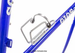 Classic Bottle Cage