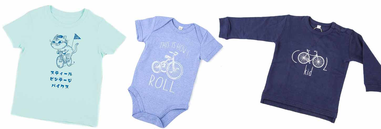 Buy Kids Clothing for Vintage Bicycles Online